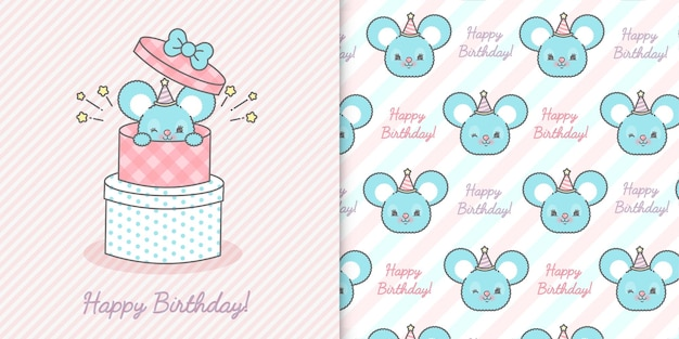 Cute birthday mouse and gifts with seamless pattern