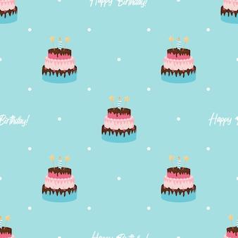 ケーキ、キャンドルとかわいい誕生日のシームレスなパターン。