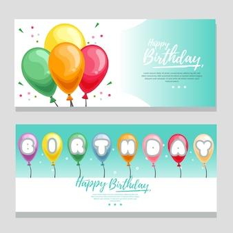 Милый символ дня рождения с бирюзовым цветом и разноцветным воздушным шаром