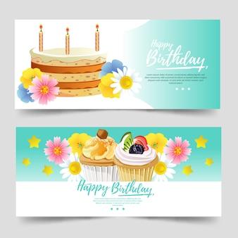Милый баннер темы дня рождения с бирюзовым цветом