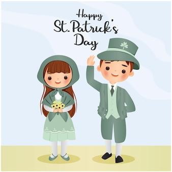 聖パトリックの日のかわいい男の子と女の子の漫画のキャラクター