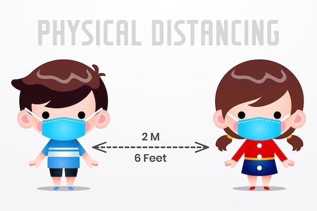 かわいい男の子と女の子が物理的な距離を行うマスクを着用