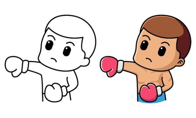子供のためのかわいい男の子ボクシングぬりえ