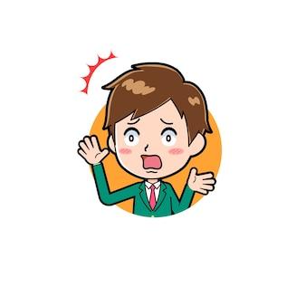 アイコンの驚きのジェスチャーでかわいい男の子の漫画のキャラクター。
