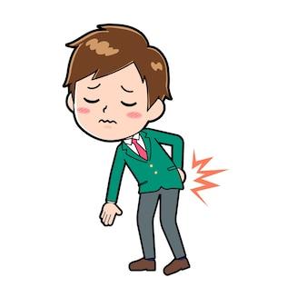腰痛のジェスチャーでかわいい男の子の漫画のキャラクター。