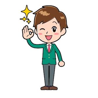 확인 표시의 제스처와 함께 귀여운 소년 만화 캐릭터.