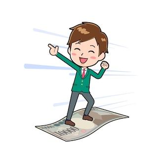 お金でサーフィンのジェスチャーでかわいい男の子の漫画のキャラクター。