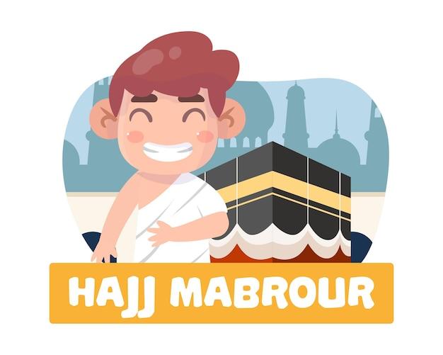 귀여운 소년 hajj mabrour