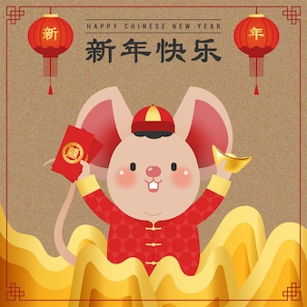 Cute boy rat or mouse holding red envelopes and gold for chinese new year
