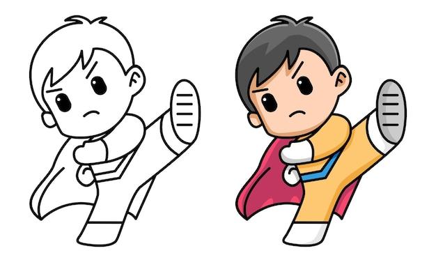子供のためのかわいい男の子のスーパーヒーローの着色のページ