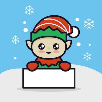 Милый мальчик с рождественскими эльфами рождество держит пригласительный билет