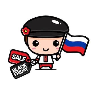Милый мальчик с российским флагом и купоном на скидку в черную пятницу