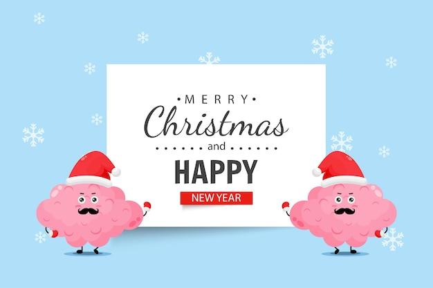かわいい脳のキャラクターはあなたにメリークリスマスと新年あけましておめでとうございますを願っています