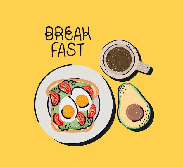 かわいい朝食カルテル