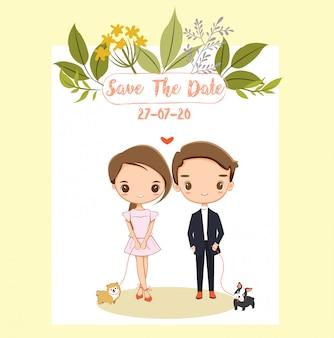 결혼식 초대장 카드에 귀여운 신부와 신랑