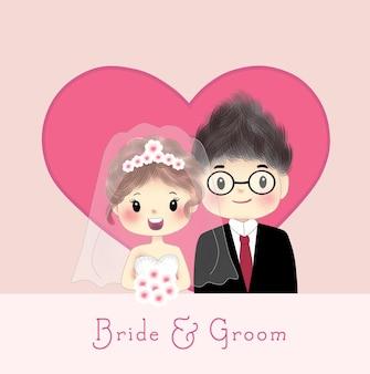 Милая невеста и жених с большим сердцем на спине