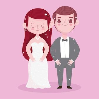 Милая невеста и жених