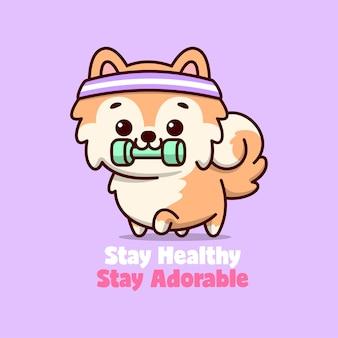 귀여운 갈색 강아지가 덤벨 만화 삽화를 물었습니다.