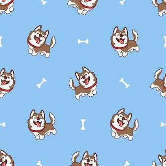 Cute brown siberian husky dog cartoon seamless pattern