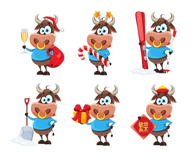 Милый бык, символ китайского нового года