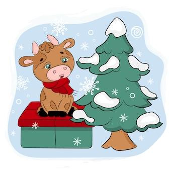 ギフトとクリスマスツリーとかわいい雄牛新年メリークリスマス漫画ホリデーイラスト