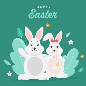 幸せなイースターのコンセプトのために緑の背景に花と葉を持つかわいいウサギの家族のキャラクター。