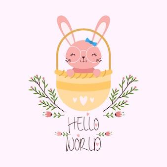Cute bunny on basket
