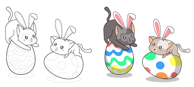 Cute bunny cats on a egg for easter day cartoon coloring page for kids