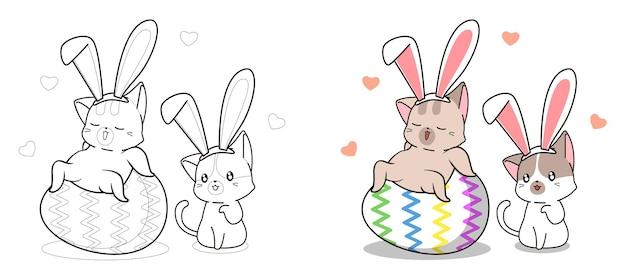 아이들을위한 부활절 날 만화 색칠 공부 페이지에서 귀여운 토끼 고양이
