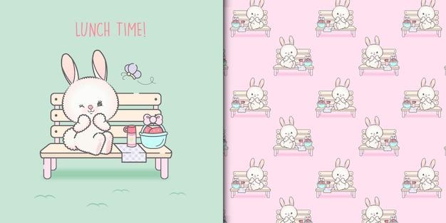 昼食とシームレスなパターンを持つかわいいウサギ