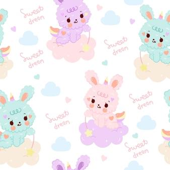 Cute bunny rabbit seamless pattern wear unicorn horn sweet dream theme on cloud.