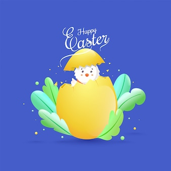 Cute bunny sneaking from an egg shell, green leaves on purple background.