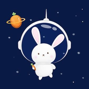 宇宙飛行士のヘルメットをかぶったかわいいウサギ。動物の漫画