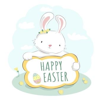 꽃 화환과 행복 한 부활절 기호 귀여운 토끼입니다. 만화 손으로 그린 그림