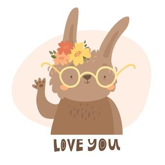 Милый зайчик с цветами говорит привет
