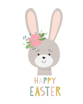 단어 행복 한 부활절 일러스트와 함께 귀여운 토끼