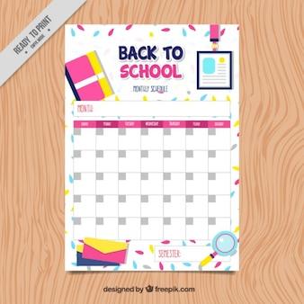 学校に戻ってかわいいカレンダー、