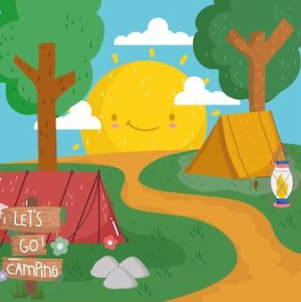 아기자기한 캠핑장