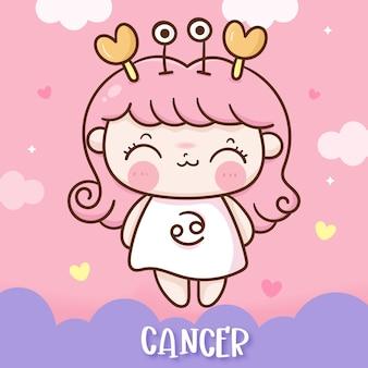 Cute cancer cartoon zodiac horoscope doodle style kawaii illustration