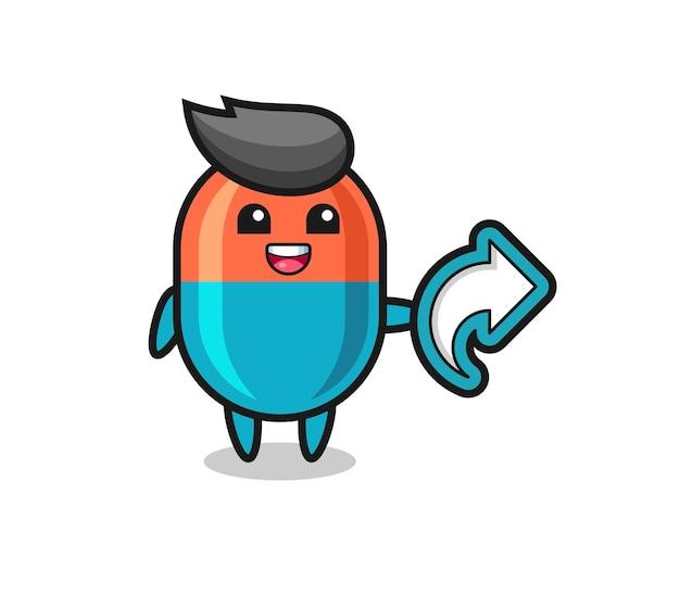 Cute capsule hold social media share symbol , cute style design for t shirt, sticker, logo element