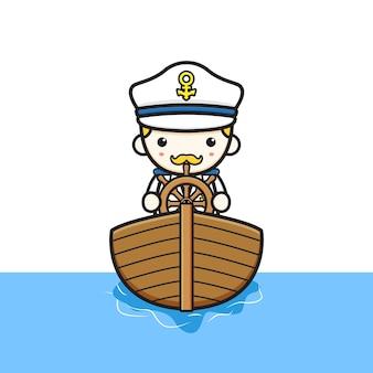 かわいい船長乗馬ボート漫画アイコンイラスト。孤立したフラット漫画スタイルをデザインする