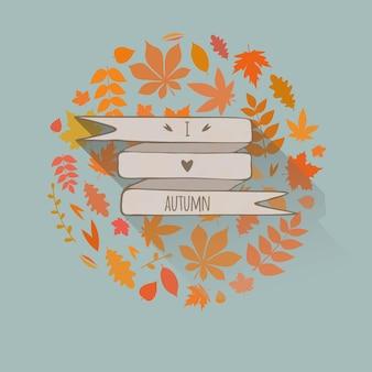 ヴィンテージスタイルの秋のベクトルグリーティングカードのかわいいカード