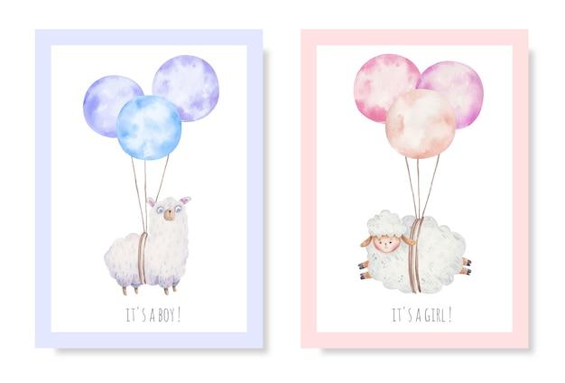かわいいカード、ベビーシャワー、男の子と女の子、ラマと羊の風船の子供っぽいデザイン、水彩イラスト