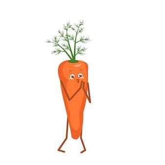 かわいいにんじんのキャラクターは、白い背景で隔離の目の心に恋をします。面白いまたは悲しいヒーロー、明るい野菜。ベクトルフラットイラスト