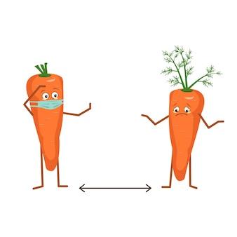 顔とマスクのかわいいニンジンのキャラクターは、白い背景で距離を分離します。面白いまたは悲しいヒーロー、オレンジ色の果物と野菜。ベクトルフラットイラスト
