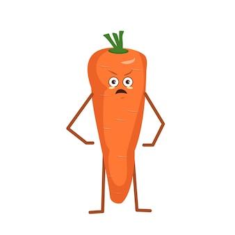 白い背景で隔離の怒りの感情を持つかわいいニンジン。面白いまたは不機嫌そうなヒーロー、オレンジ色の果物と野菜。ベクトルフラットイラスト