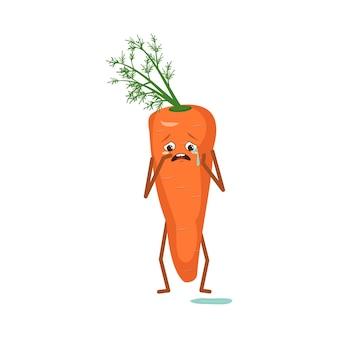 白い背景で隔離の泣きと涙の感情を持つかわいいニンジン。面白いまたは悲しいヒーロー、オレンジ色の果物と野菜。ベクトルフラットイラスト