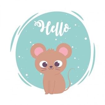 Милый мультфильм животных очаровательны дикий персонаж мышка