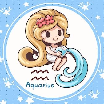 Cute cartoon aquarius