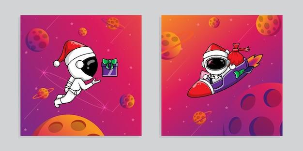 宇宙の背景にクリスマスの帽子とかわいい漫画の宇宙飛行士